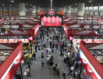 Awesome 7 trade fair to buy wholesale from China easily