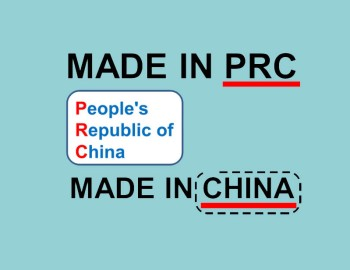 Complete Guide: What does Made in PRC Means?