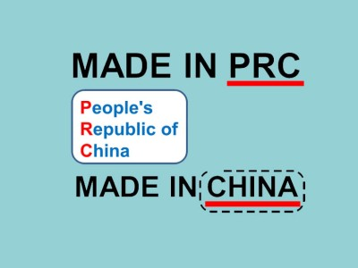 2021 Complete Guide: What does Made in PRC Means?