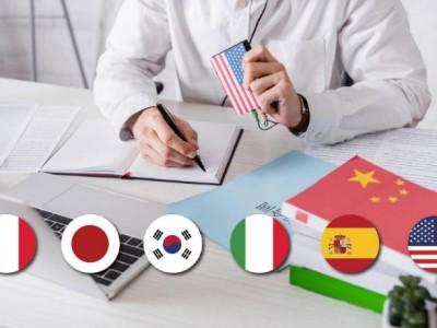 The Development Prospects of China Trade Company