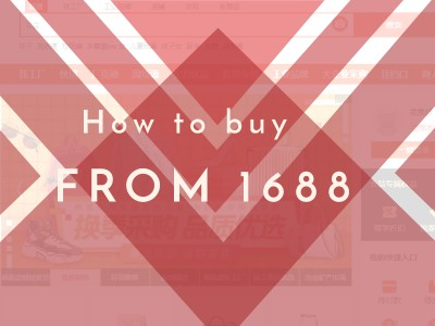 2021 How to Buy from 1688: Complete Guide