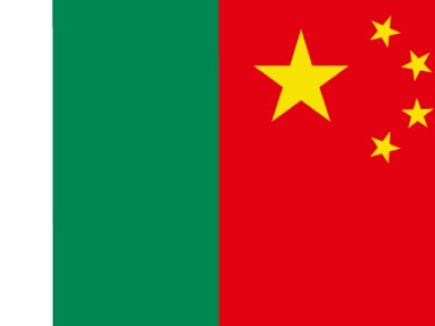 How to Import from China to Nigeria to Start a Business