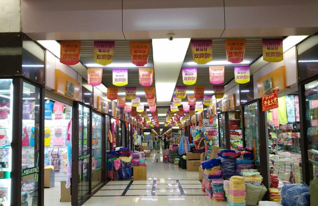 yiwu market inside