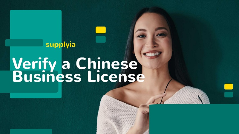 supplyia Verify a Chinese Business License