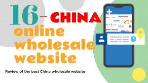 China wholesale website