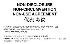 China NDA or NNN Agreement